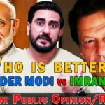 Pakistani Reacts on Narendra Modi vs Imran Khan, Who's the better PM?