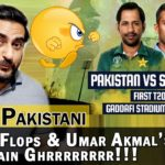 Again Batting flops and Umar Akmal Ducks | Pakistan vs Sri Lanka 2019 | 1st T20