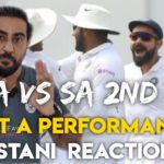 Pakistani Reaction on India vs South Africa, 2nd Test | India Clinched Series