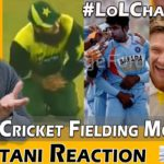 Funny Cricket Fielding Moments – Try not to Laugh Challenge | Reaction