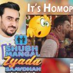 Shubh Mangal Zyada Saavdhan Trailer Reaction | Ayushmann Khurrana | IAmFawad