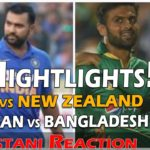 India vs New Zealand 1st T20 | Pakistan vs Bangladesh 1st T20 | Pakistani Reaction
