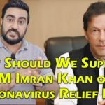 Why should Support PM Imran Khan on Coronavirus Relief fund?