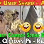 Best of Umar Sharif Aadaab Reaction | Bakra Qiston Pe | Funniest Comedy Scene Ever!