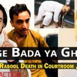 Judge Bada ya Ghazi? Mazhab Ke Naam par Qatal aur Khalid Khan | Angry Reaction