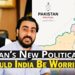 Pakistan New Political Map: Should India Be Worried? | Current Affairs 2020